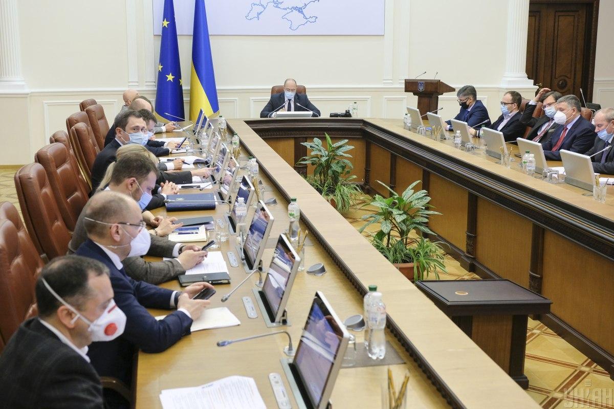 Кабінет міністрів Дениса Шмигаля / фото УНІАН