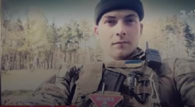 Пропагандисти РФ використали збіг імен для створення фейку про бійця ЗСУ / скріншот відео ТСН