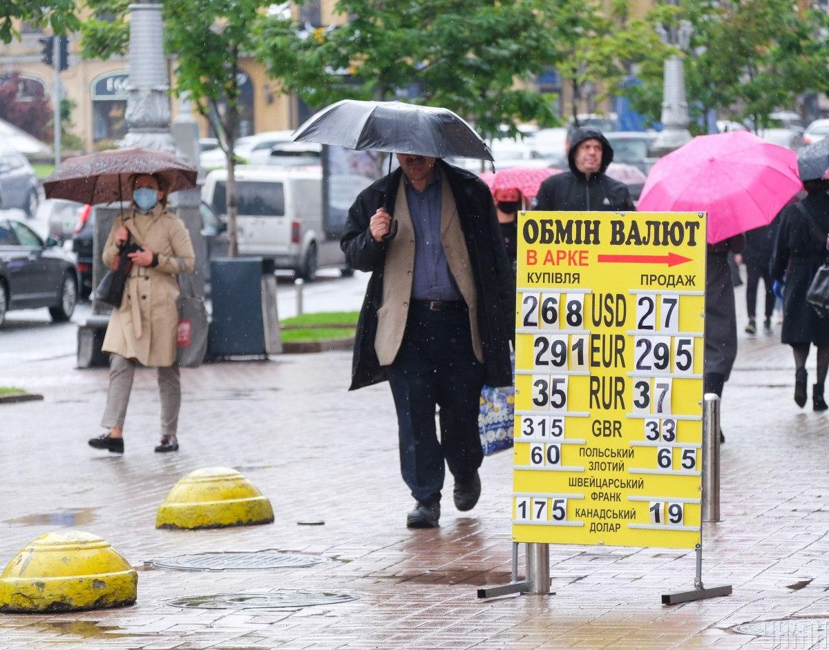 З початку року чистий продаж валюти з боку населення склав майже 1,8 млрд доларів США / фото УНІАН, Володимир Гонтар