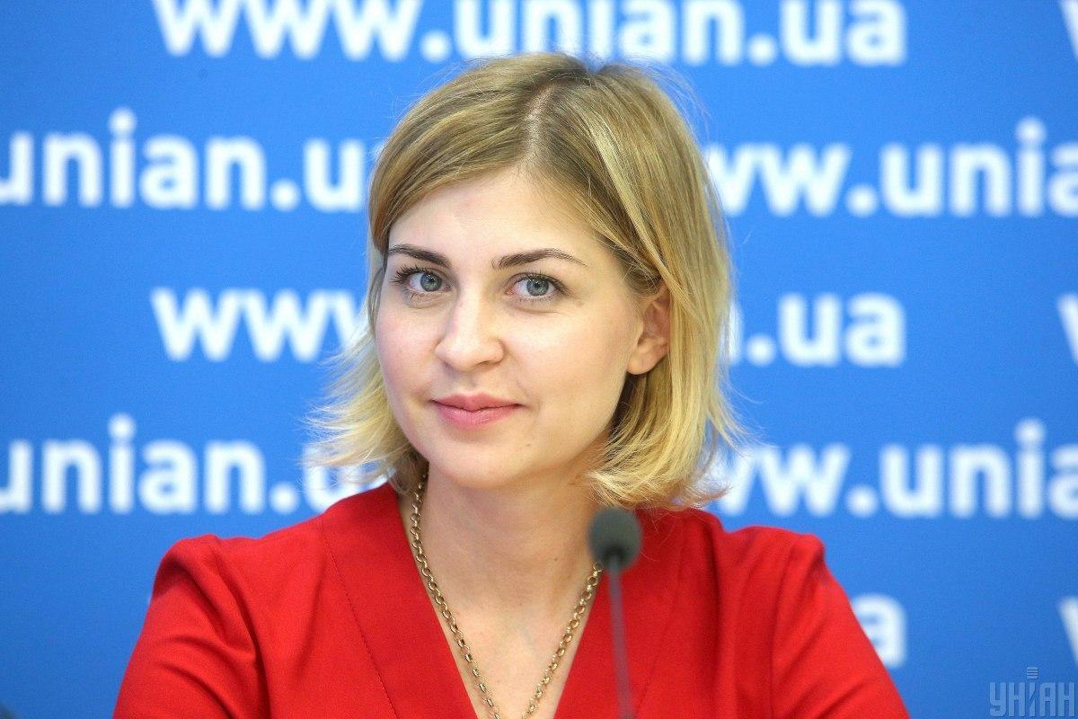 Ольга Стефанишина рассказала, чем будет заниматься на посту вице-премьера / УНИАН