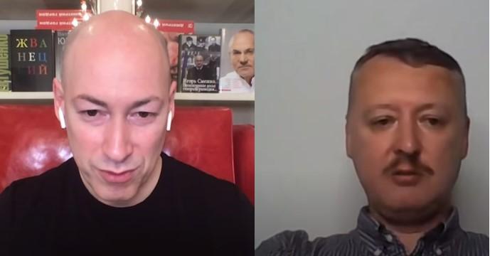 В мае Гордон взял интервью у террориста Гиркина/ скриншот из видео