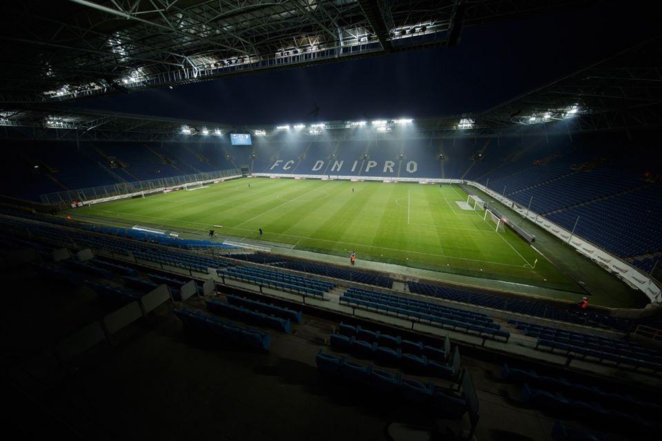 Матч пройдет на Днепр-Арене / фото facebook.com/sportclubdnipro1