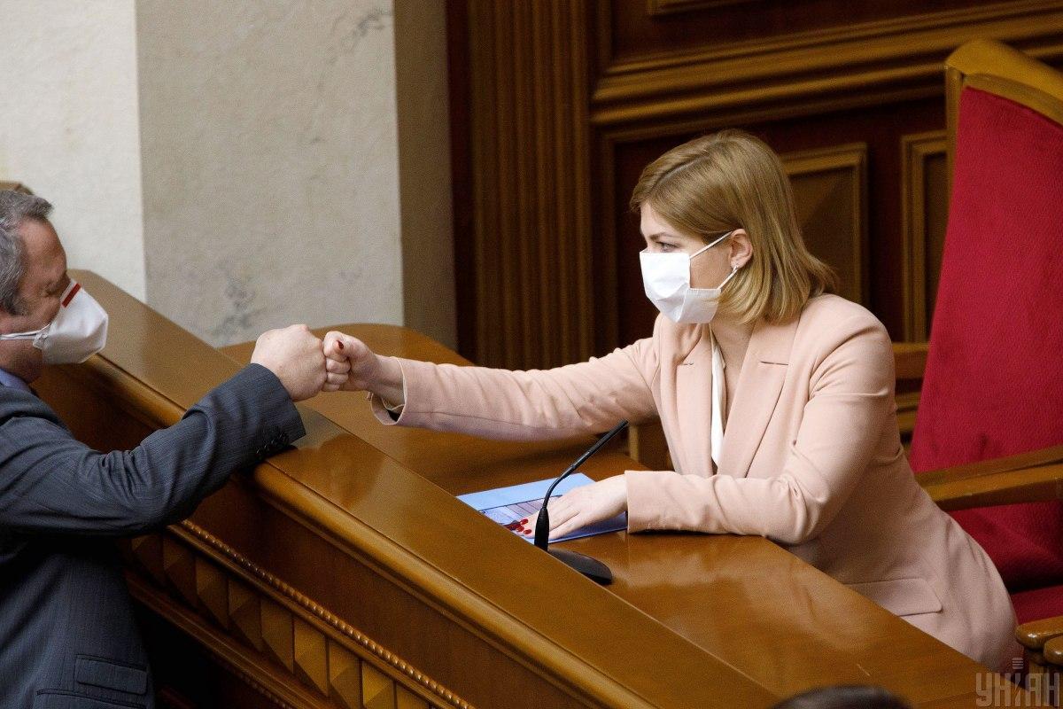 Рада поддержала назначение Стефанишиной/ фото УНИАН