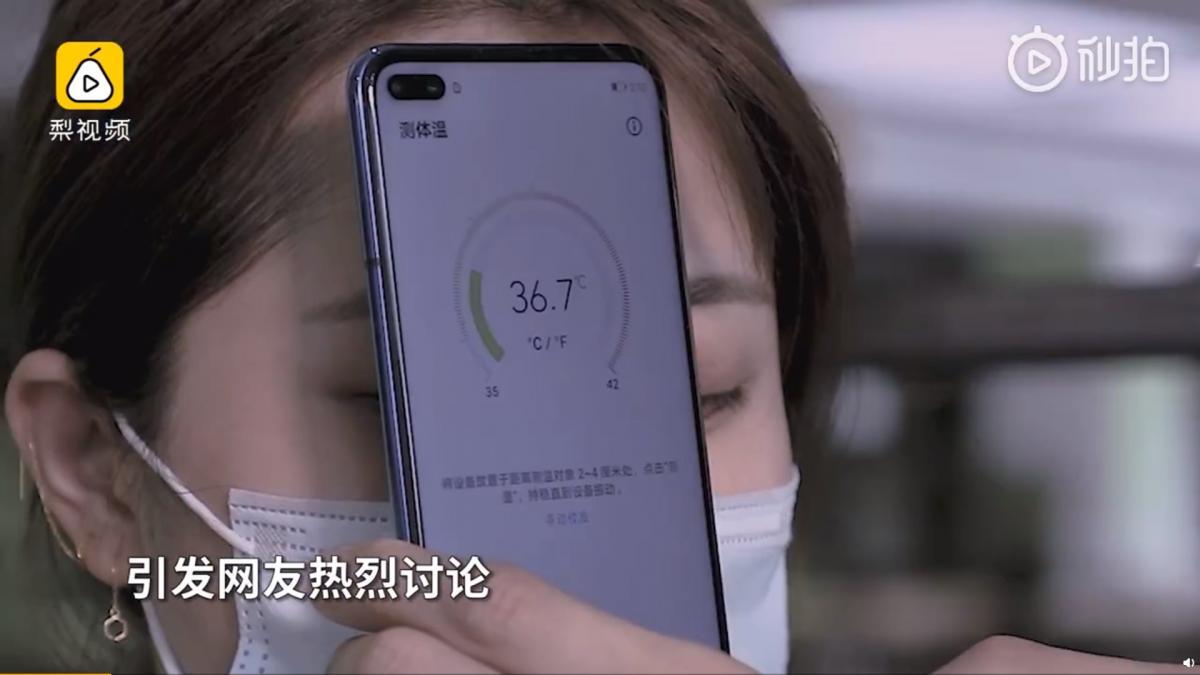 Китайцы создали смартфон-термометр / itc.ua