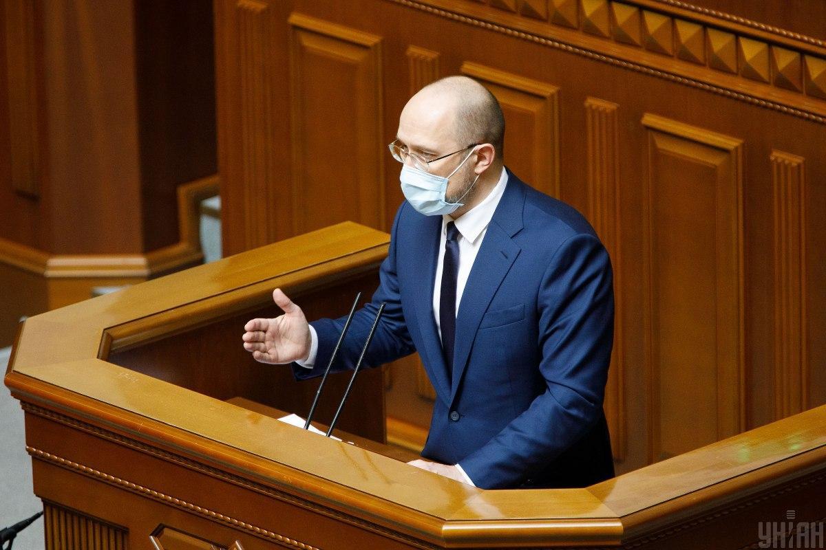 Прем'єр-міністр України Денис Шмигаль / фото УНІАН