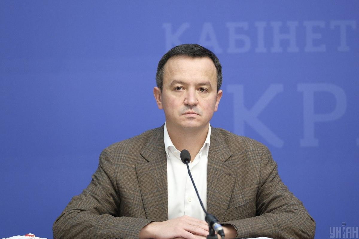 Игорь Петрашко указал, что стратегия включает в себя более двух сотен конкретных мер / фото УНИАН
