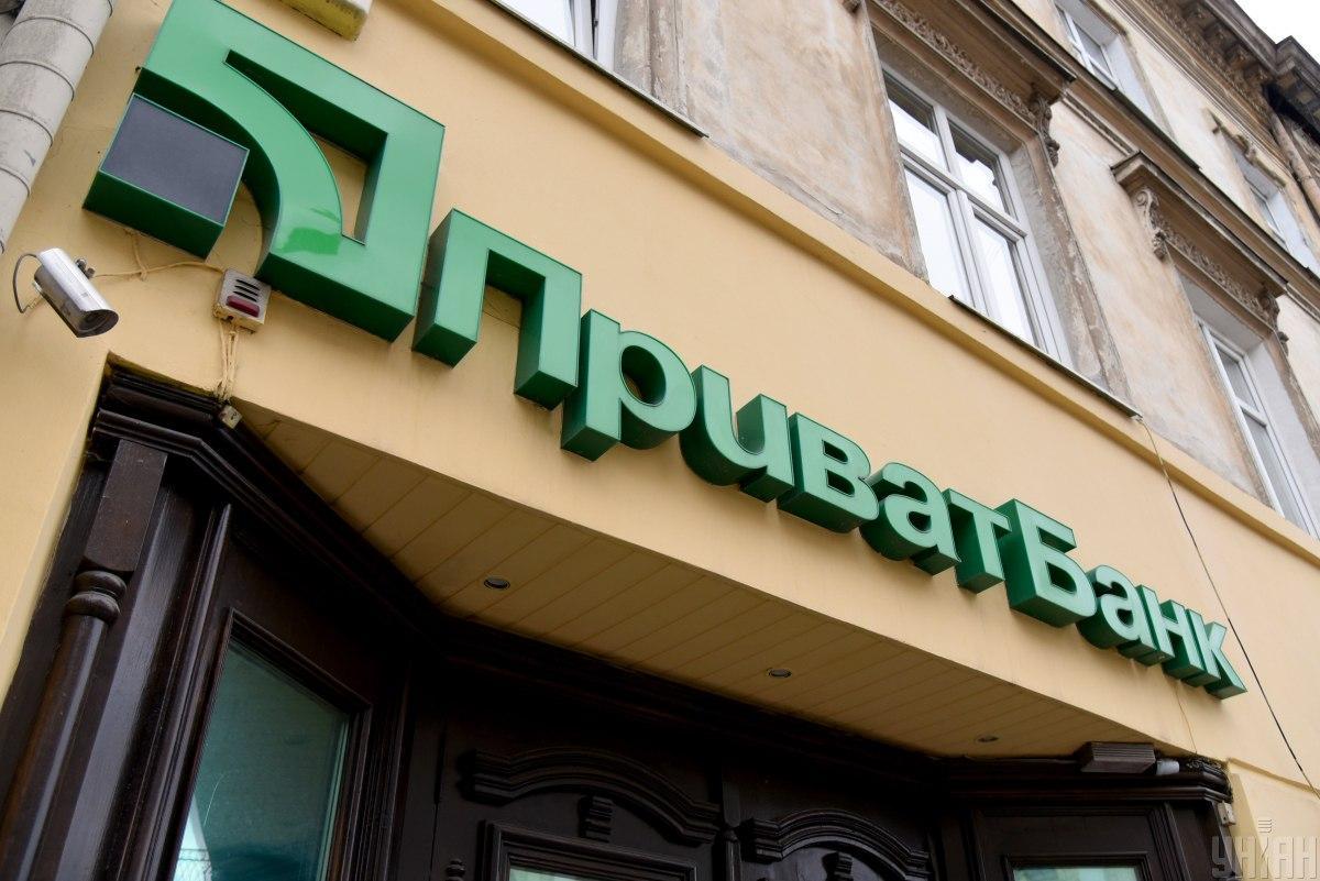 Приватбанк восстановил работу Privat24 / фото УНИАН