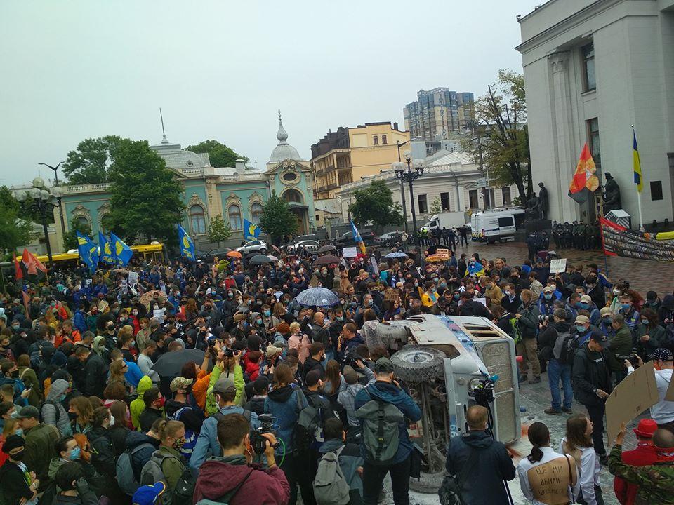 Под Радой требуют отставки Авакова / фото Долой Авакова, Facebook
