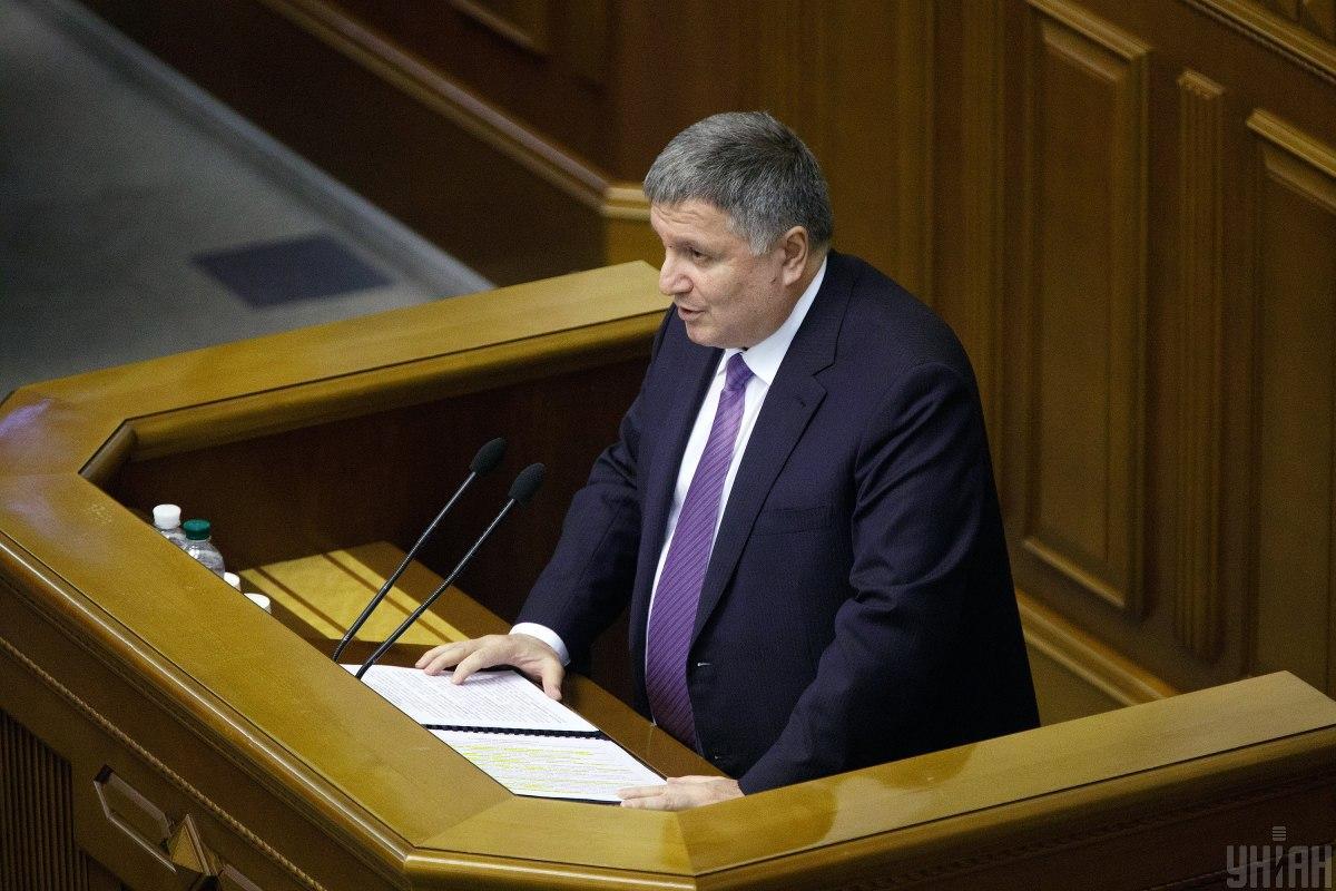 Аваков сьогодні виступив у Раді з докладом про хід розслідування останніх гучних кримінальних справ / Фото УНІАН