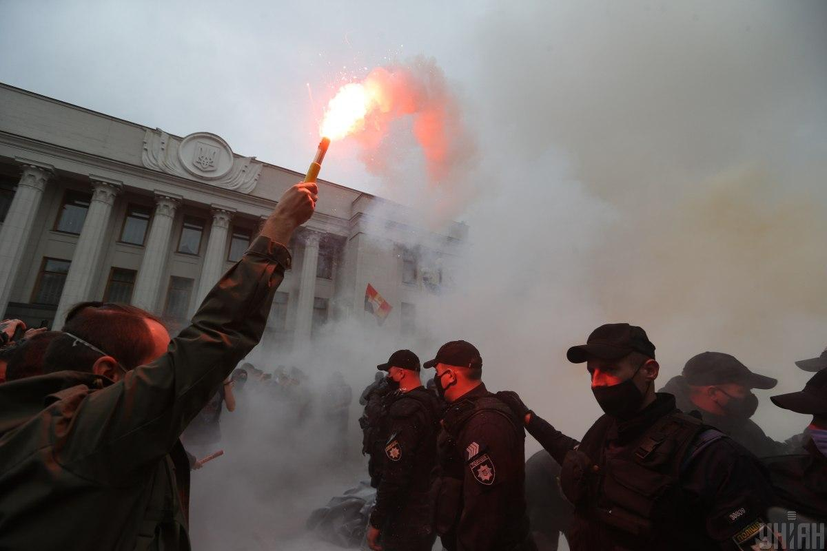 The poll was designed to study Ukrainians' protest moods / Photo from UNIAN