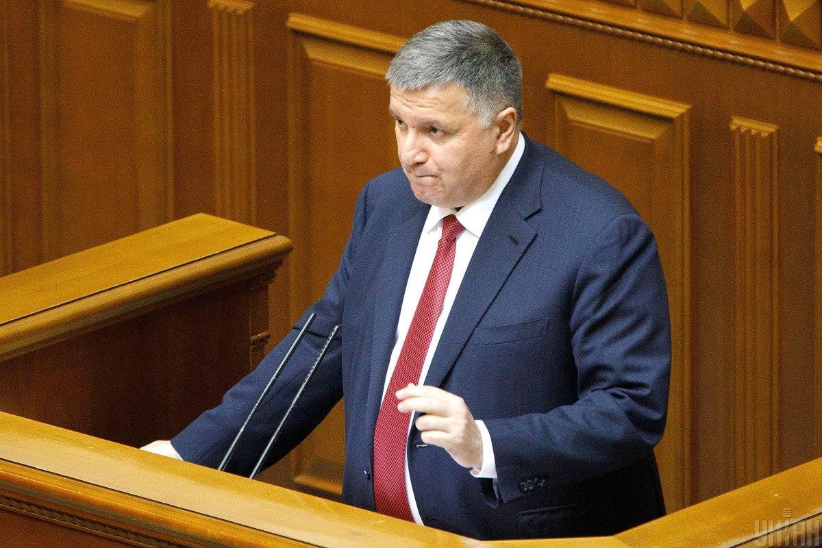 Арсен Аваков виступив на Годині запитань до уряду / фото УНІАН
