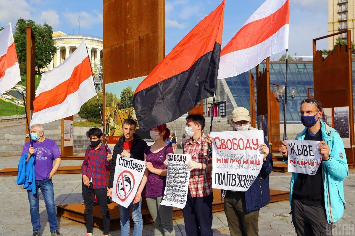 Акцию провели граждане Украины и Беларуси / фото УНИАН