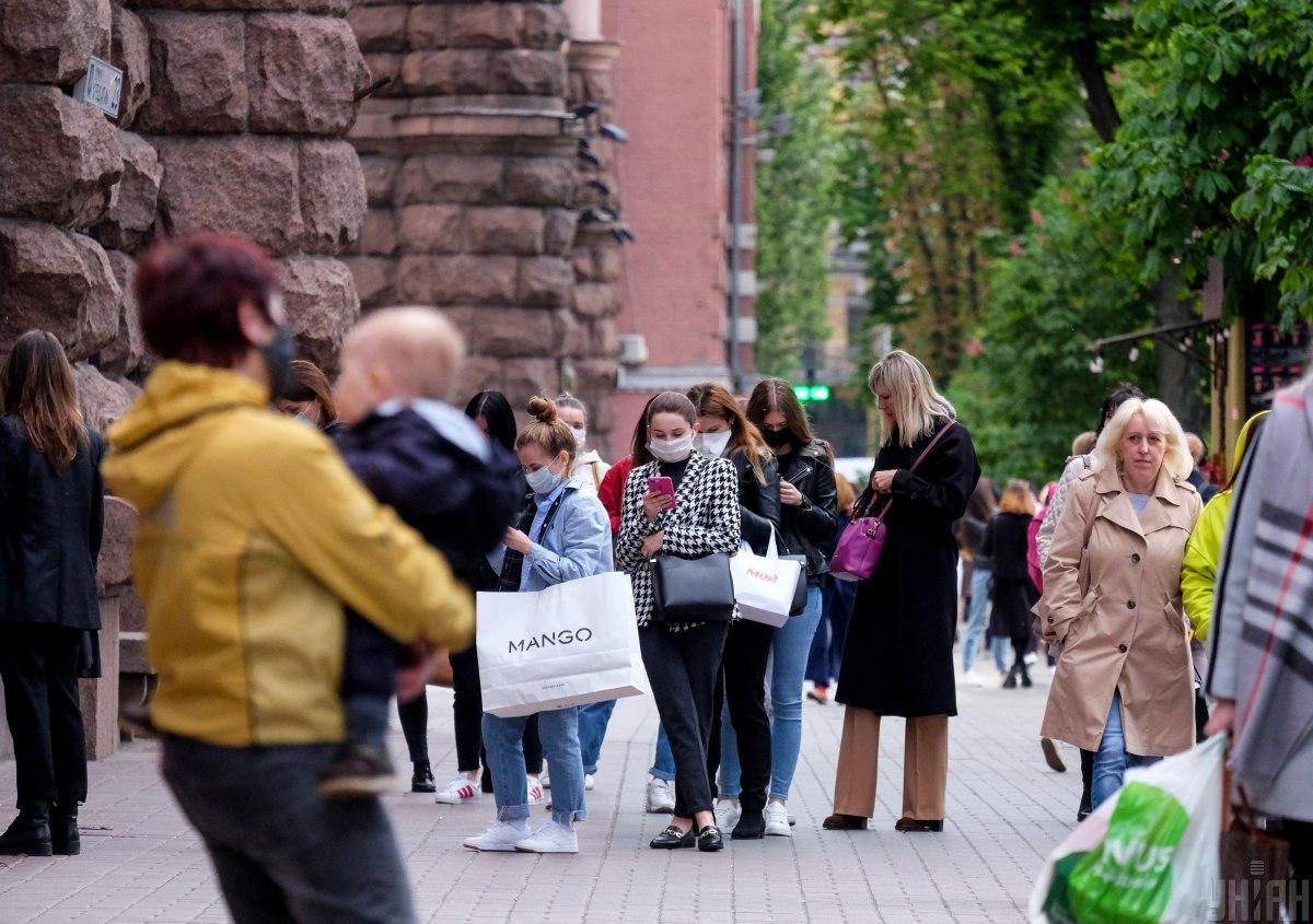 Ослабление карантина в столице пока не будет / фото УНИАН