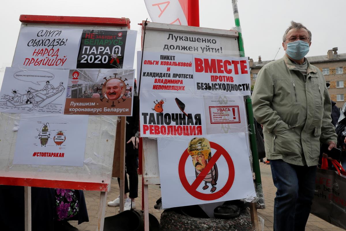 Tsikhanouski is seeking to take part in an August presidential election / REUTERS