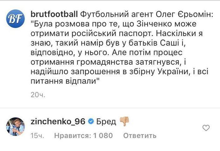 instagram.com/brutfootball