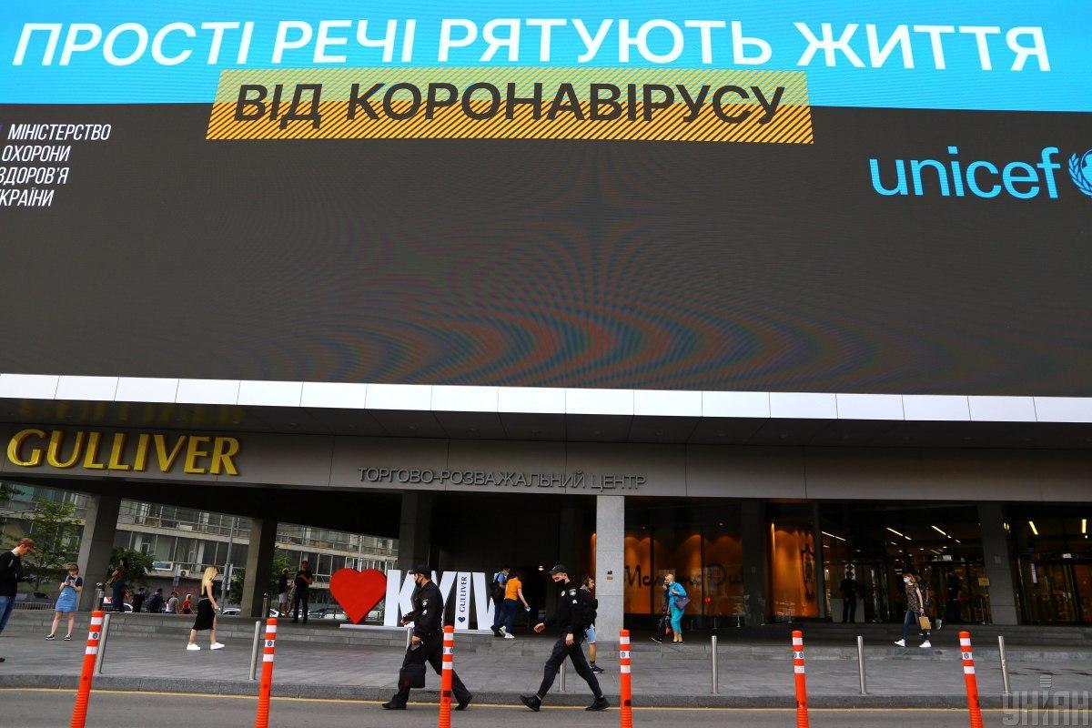 За сутки в Украине 919 новых инфицированных коронавирусом / фото УНИАН