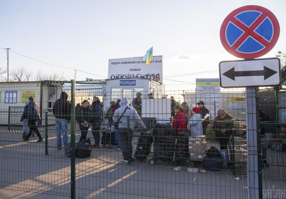 В Украине изменили условия въезда с оккупированных территорий / Фото УНИАН