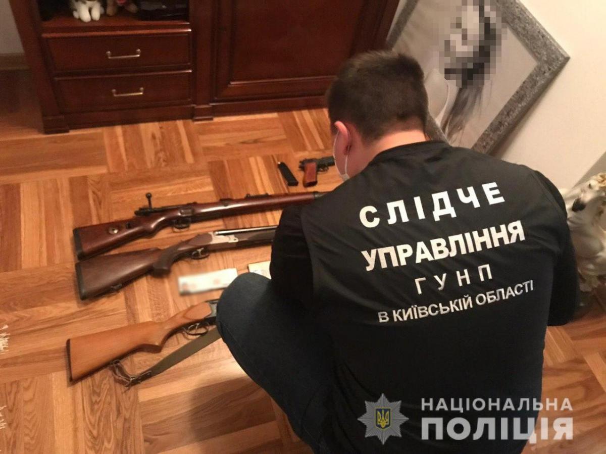 Правоохранители изъяли оружие / фото npu.gov.ua