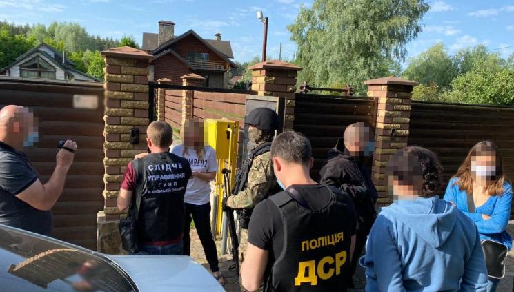 Полицейские провели санкционированные обыски / фото npu.gov.ua