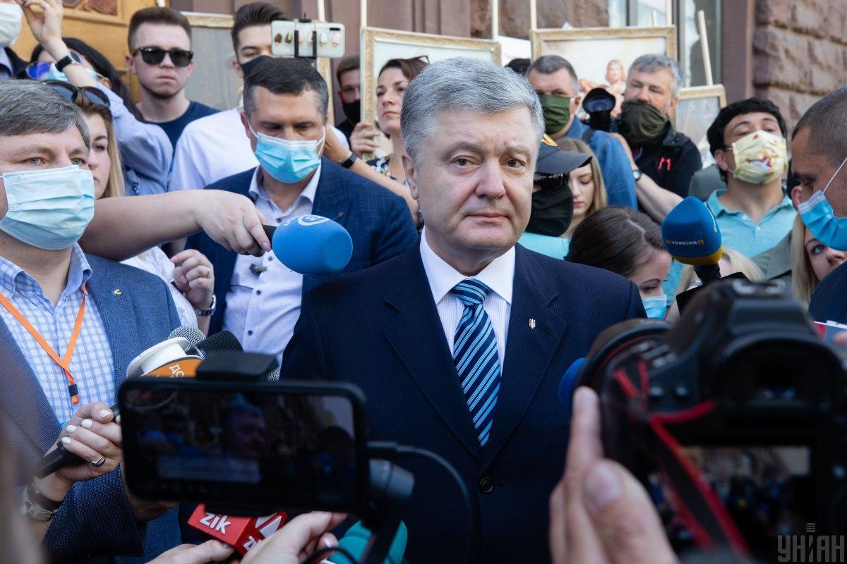 Петру Порошенко в ГБР сообщили о подозрении / фото УНИАН
