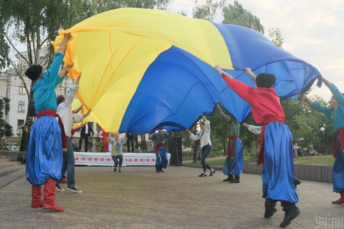 День Конституции в Украине / фото УНИАН