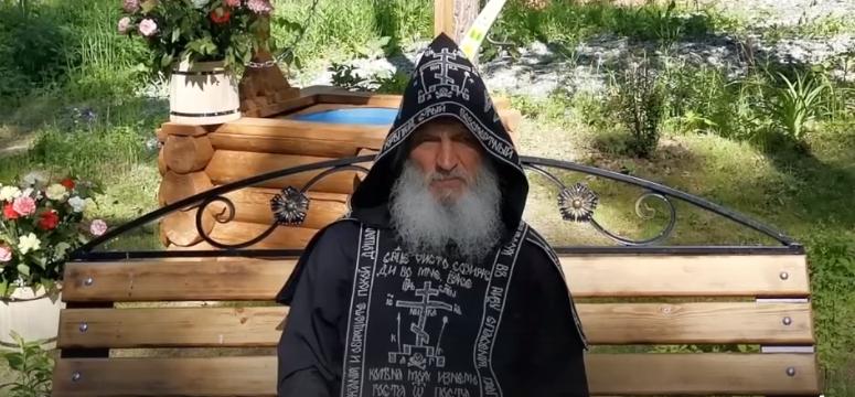 Священнослужитель призывает привлечь Путина к ответственности / скриншот