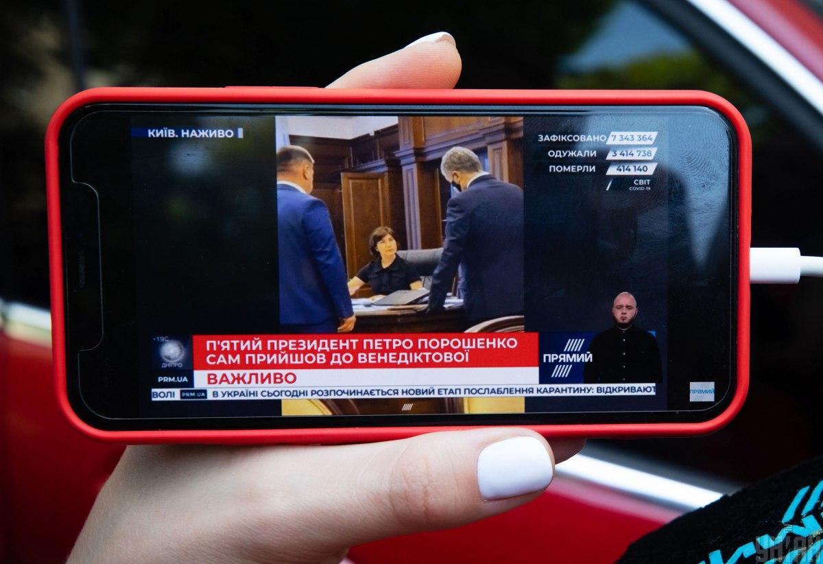 Порошенко вручили подозрение в ГБР/ фото УНИАН