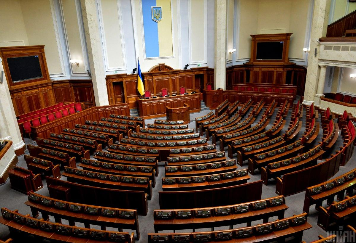 Four political parties would enter Rada if elections held soon / Photo from UNIAN