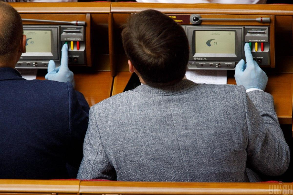 Комитет Рады поддержал законопроект Разумкова о е-декларировании / фото УНИАН
