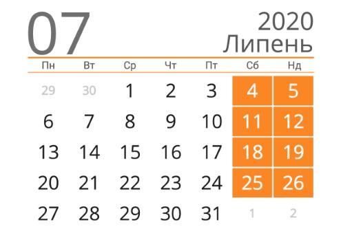 Выходные в июле / фото kalendari.co.ua