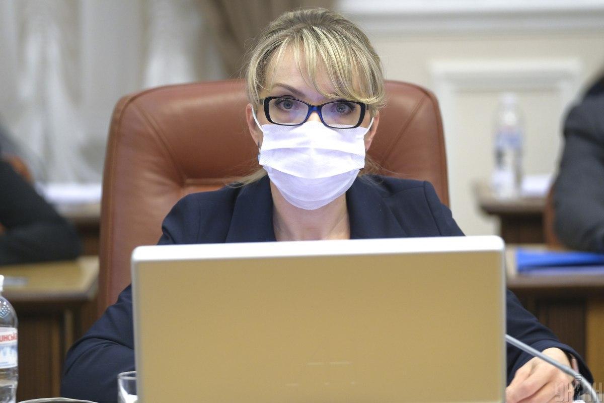 Временный министр энергетики Украины Ольга Буславец /фото УНИАН