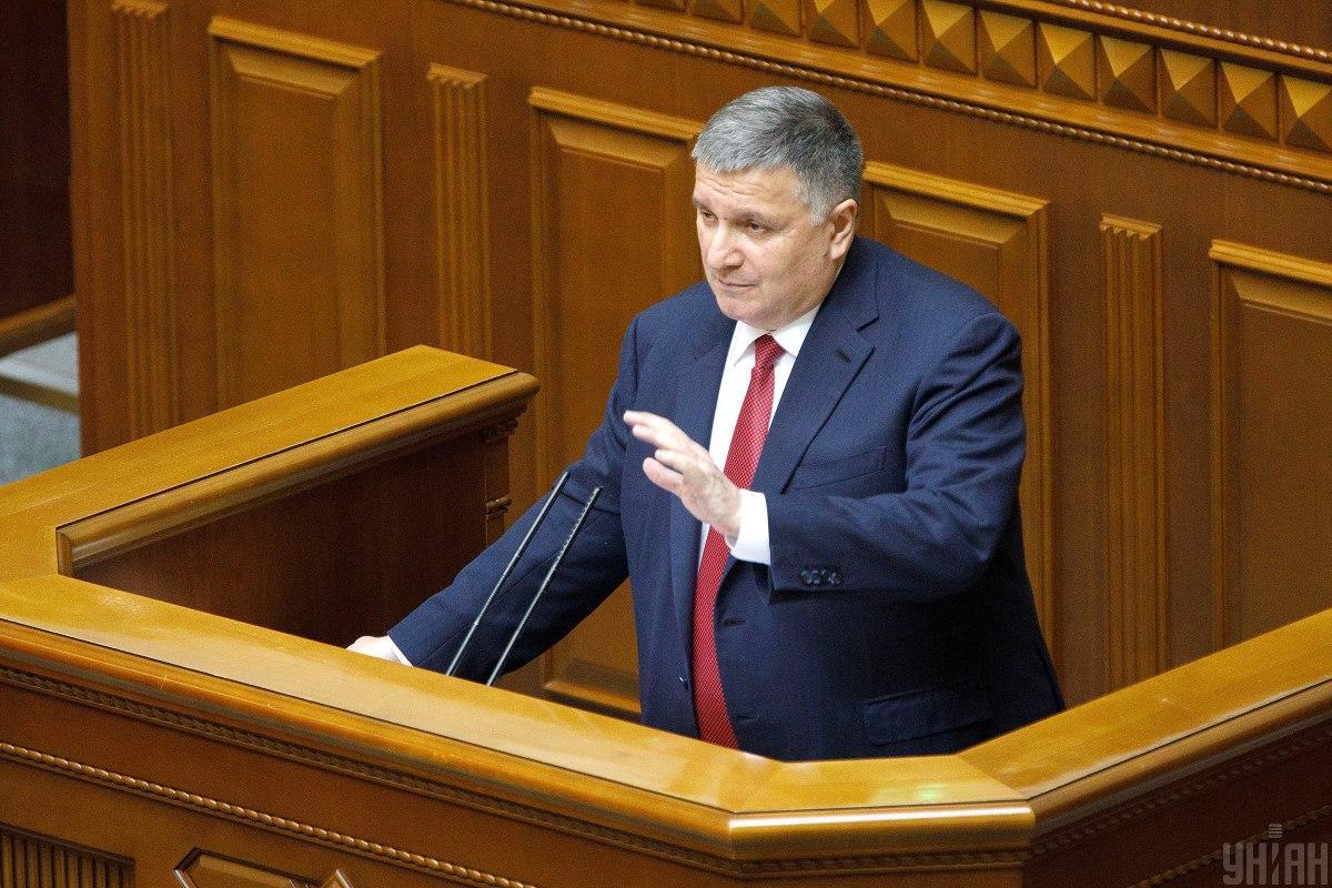 """Аваков назвав роботу міністра внутрішніх справ """"розжареною сковорідкою"""" / фото УНІАН"""