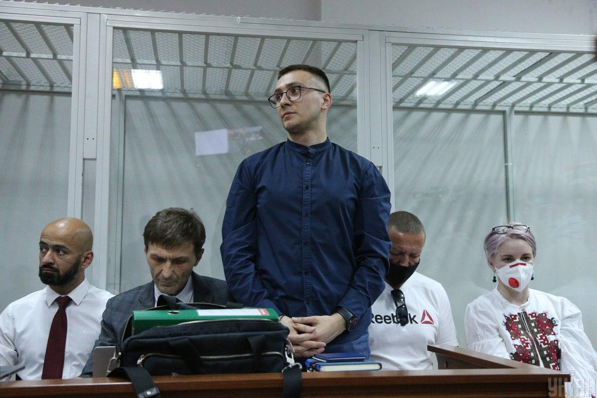 Суд избрал СергеюСтерненко меру пресечения / фото УНИАН