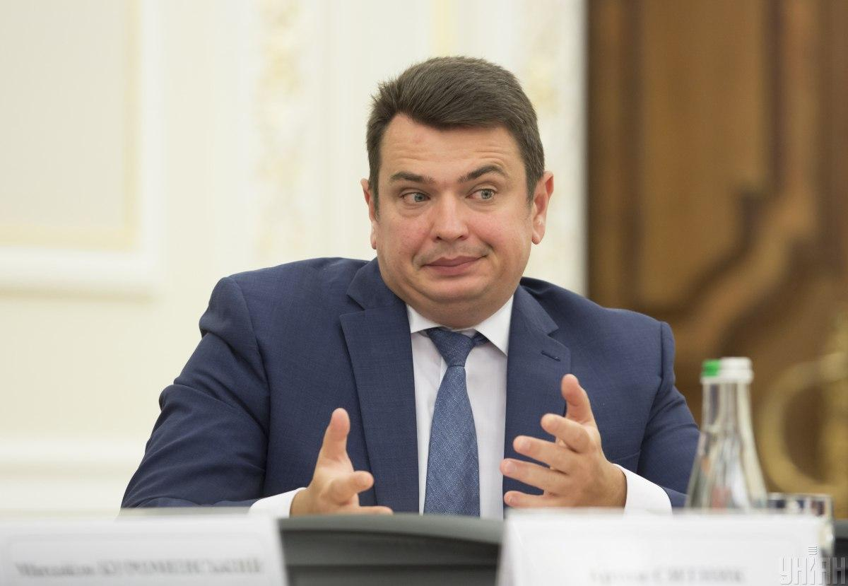 Sytnyk claims that NABU collected over UAH 1.5 billion in the first half of 2020 / Photo from UNIAN