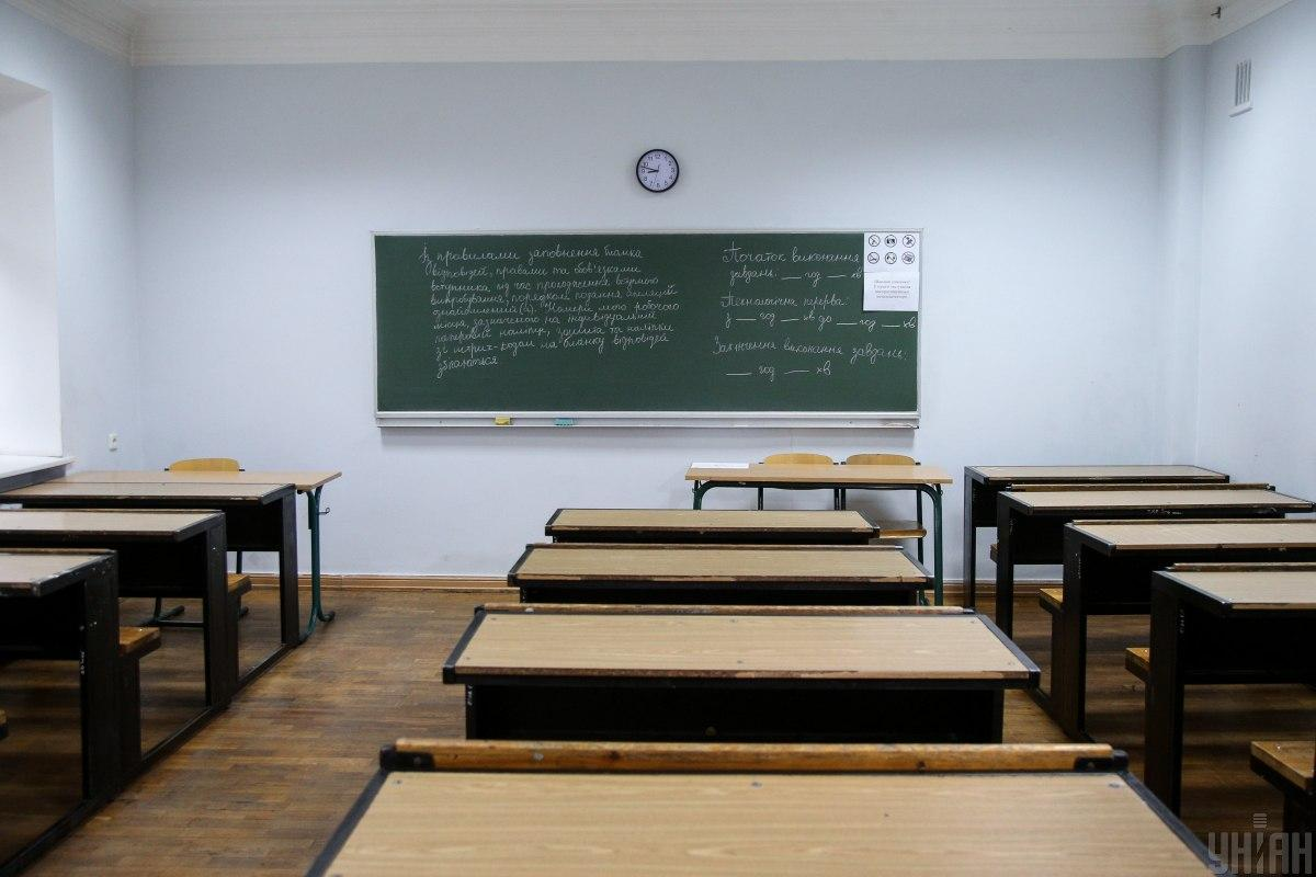 В этом году для выпускников могут отменить ГИА / УНИАН