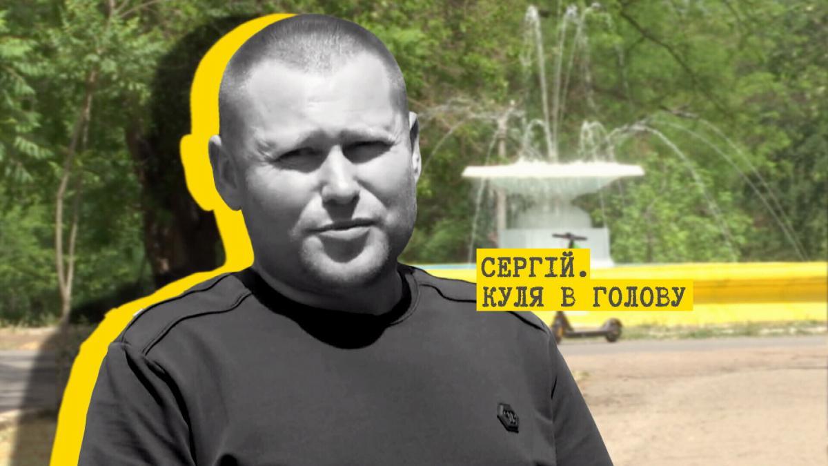 Сергій Панкратов дивом пережив напад на себе п'ятнадцятьох осіб / скріншот