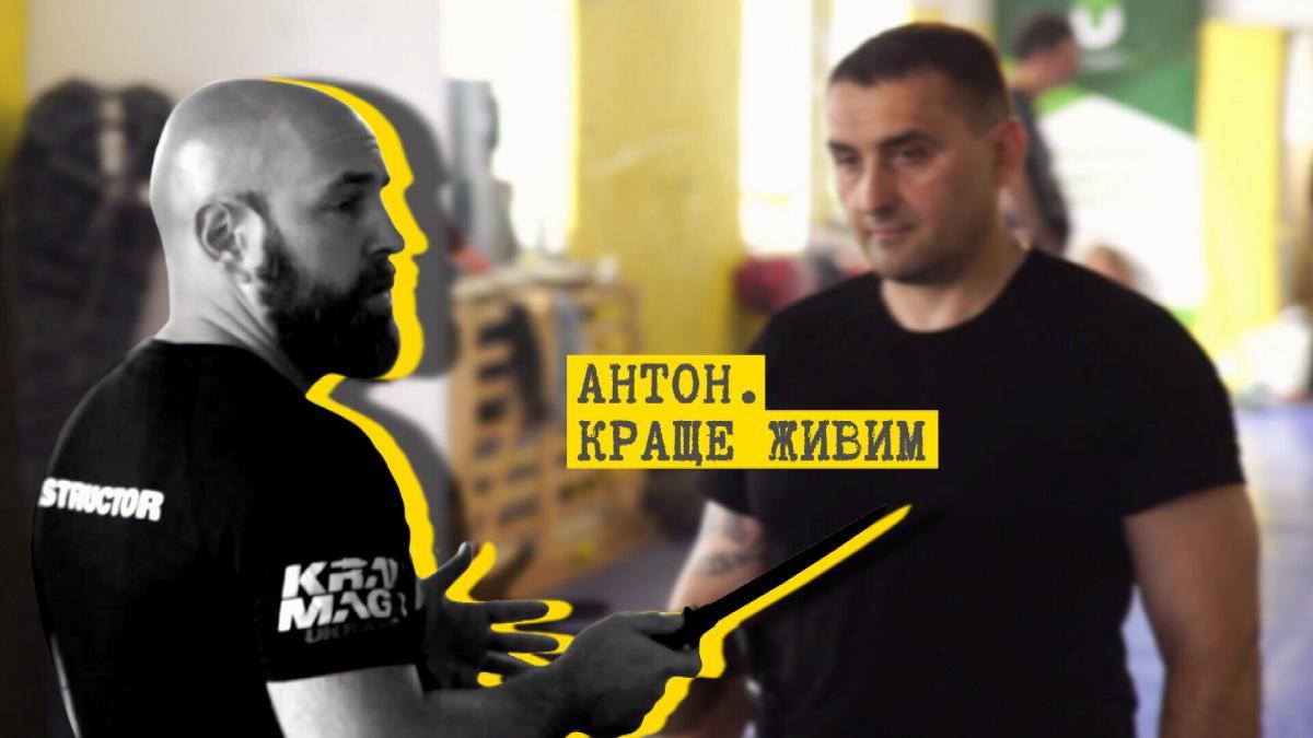 Антон Фарб відбився від трьох нападників, але сам став… нападником / скріншот