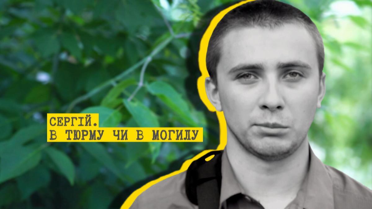 Справа Сергія Стерненка, одеського активіста, у всіх на слуху / скріншот
