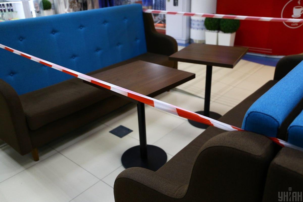 Тернопольская область может получить новый статус карантина/ фото УНИАН