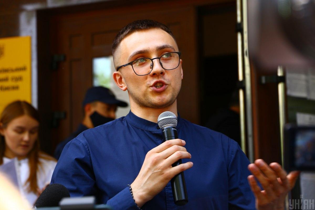 Сотні людей прийшли на мітинг на підтримку Стерненка / фото УНІАН