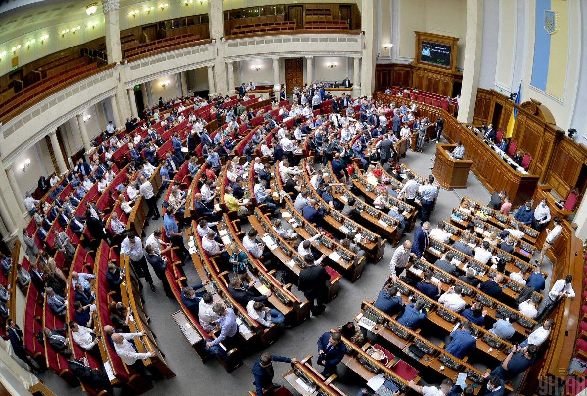 """Разумков считает, что зарплата народных депутатов соответствует """"нормальному уровню""""/ фото УНИАН"""