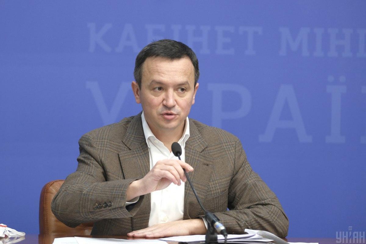 Игоря Петрашко Верховная Рада назначила министром экономики 17 марта 2020 года / фото УНИАН