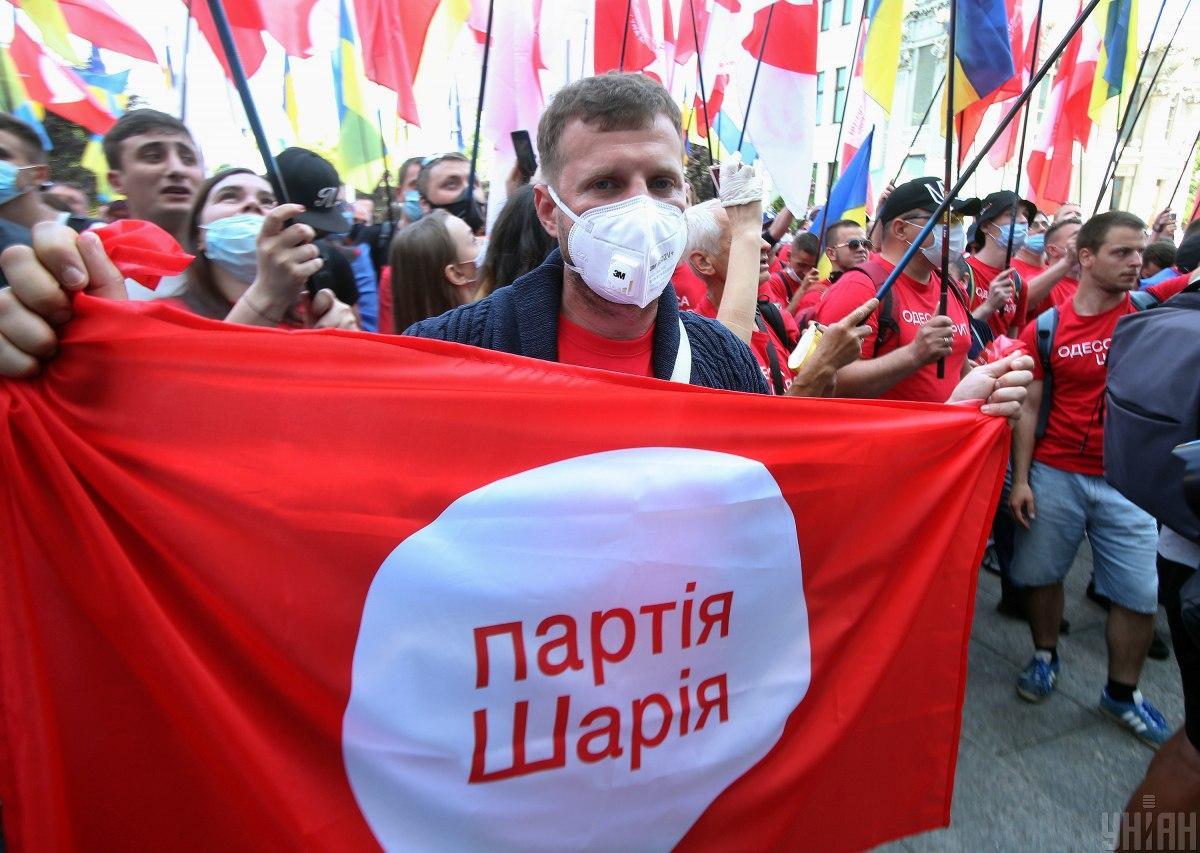 НАЗК знайшло низку порушень у звіті партії / фото УНІАН