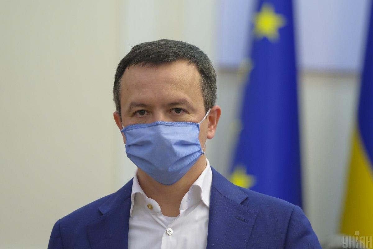 Minister Petrashko's resignation was backed by the Rada / Photo from UNIAN