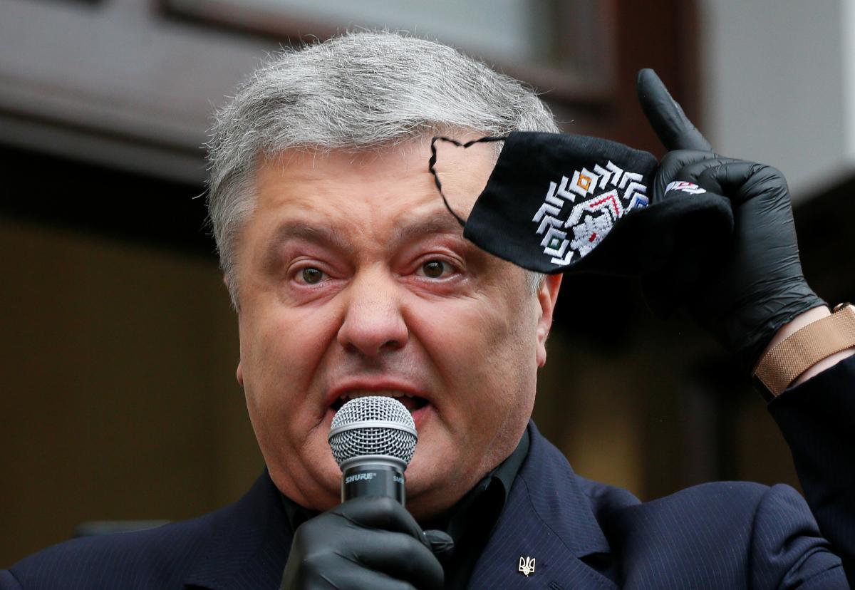 Петро Порошенко захворів на коронавірус/ фото REUTERS