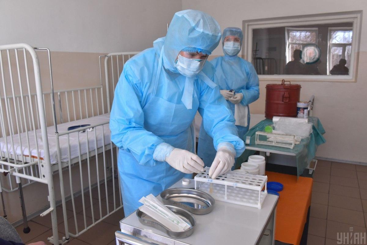 Ивано-Франковская область находится в «красной» зоне эпидемической опасности \ фото УНИАН