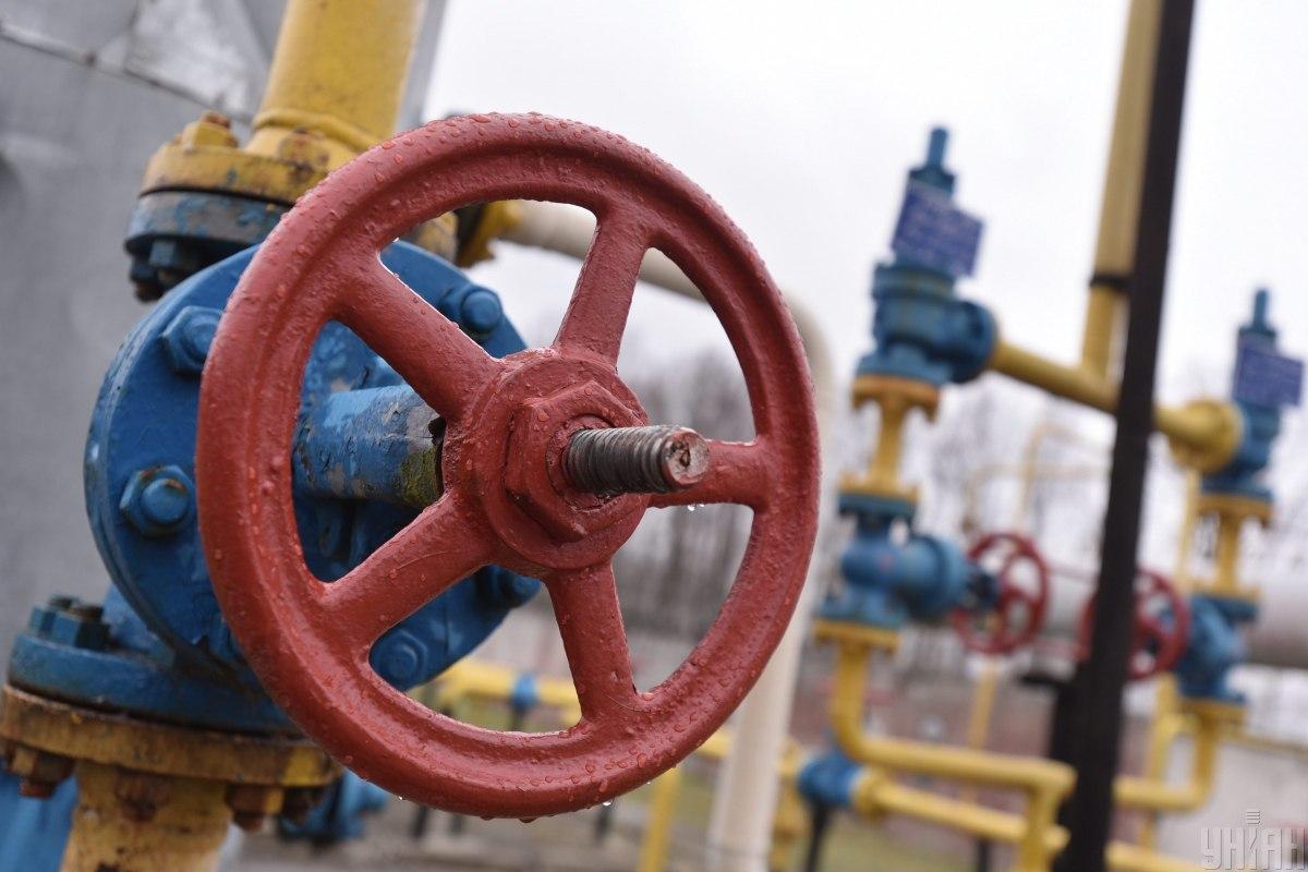 Национальный рынок газа для населения Украины является объемным и очень перспективным / Фото УНИАН