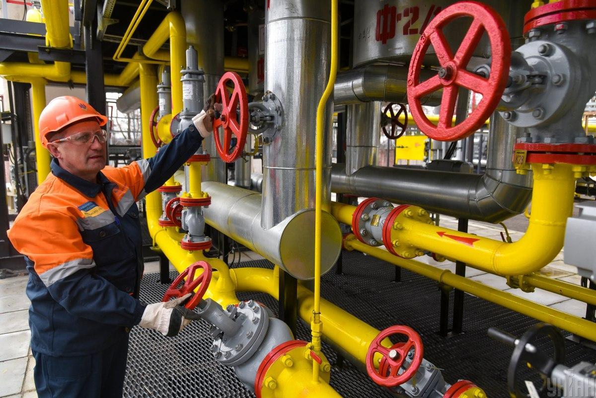 Условие открытия рынка газа для населения было одним из условий предоставления Украине 18-месячной программы поддержки на 5 млрд долларов МВФ / Фото УНИАН