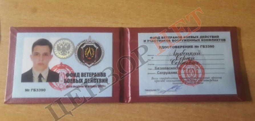 Вероятно, он планировал стать студентом / Facebook Юрий Бутусов