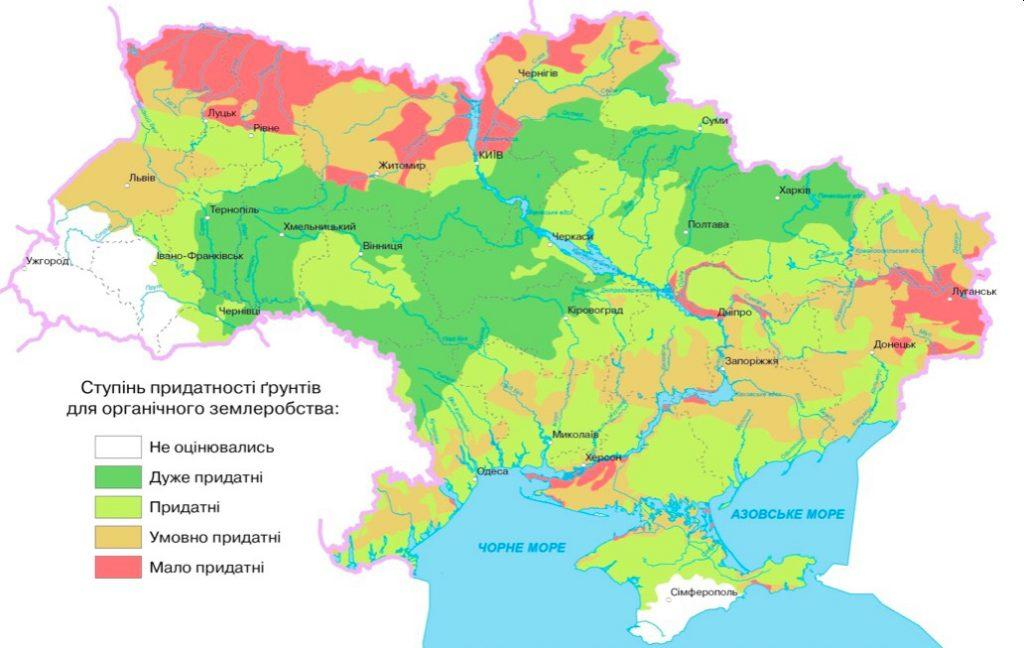 Мапа придатності земель для органічного землеробства / Фото naas.gov.ua